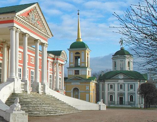 Парадный двор, Кусково