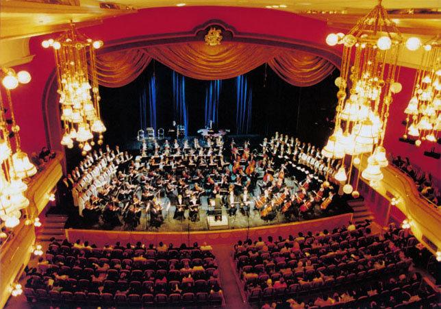 Зал Новой оперы, Москва