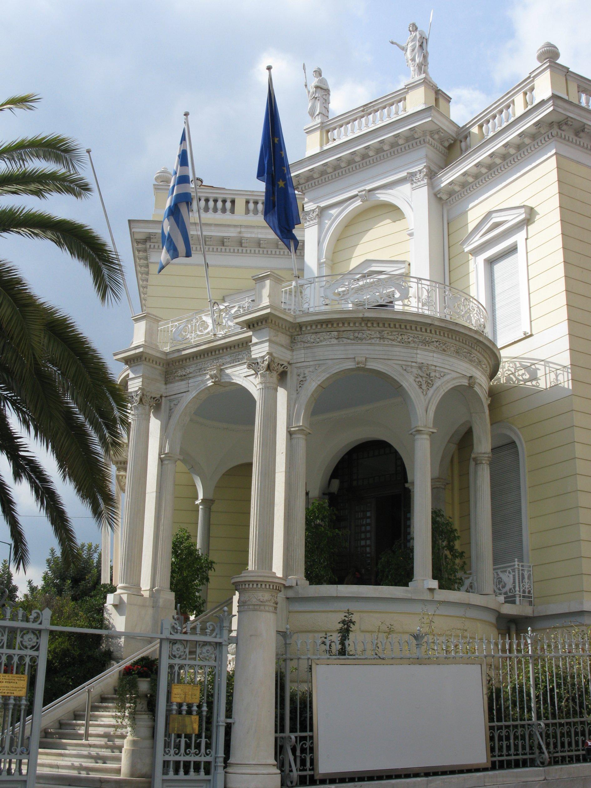 Кикладский музей