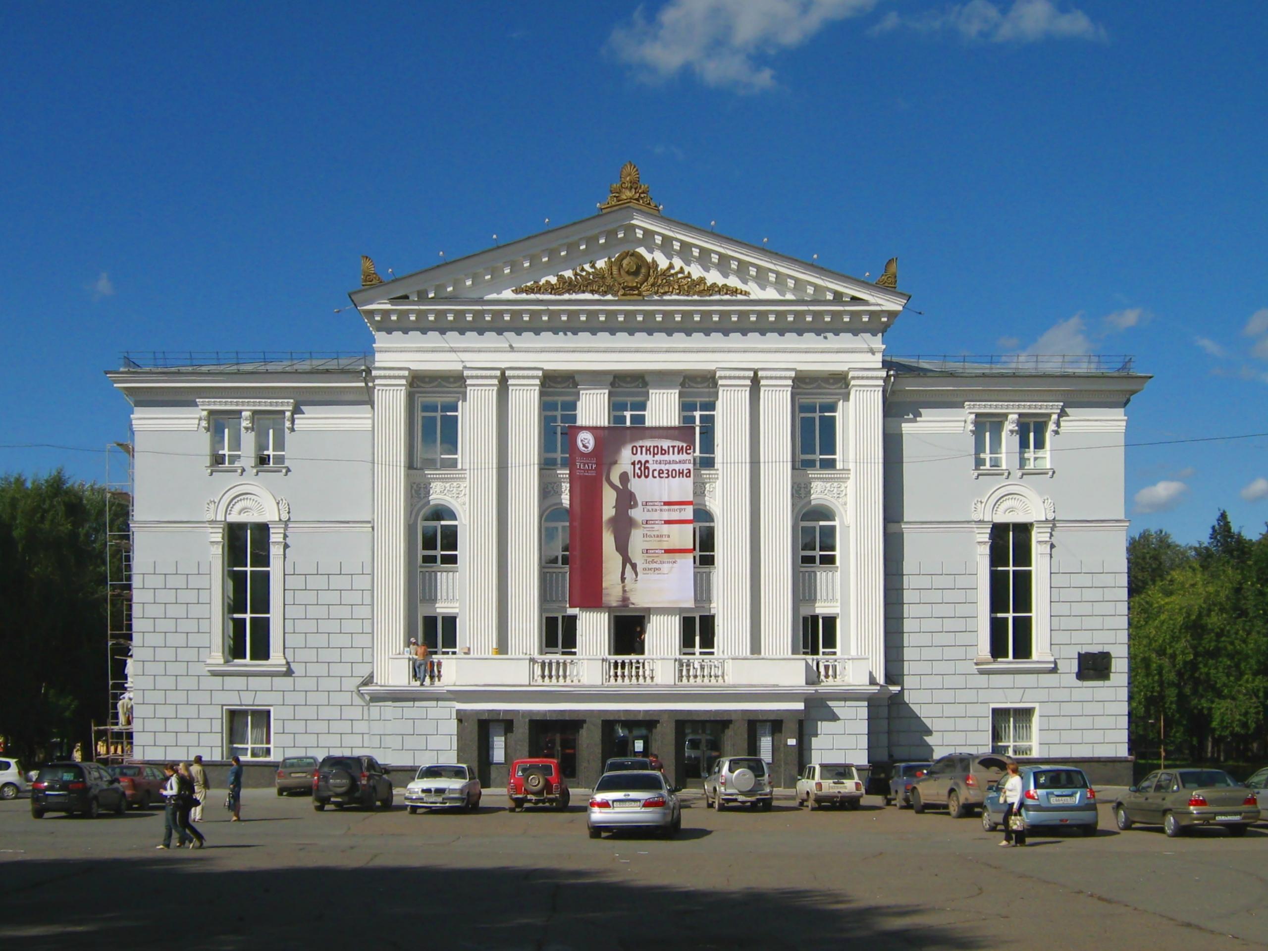 Афиша на ноябрь пермский театр оперы и балета театр музкомедии минск официальный сайт билеты
