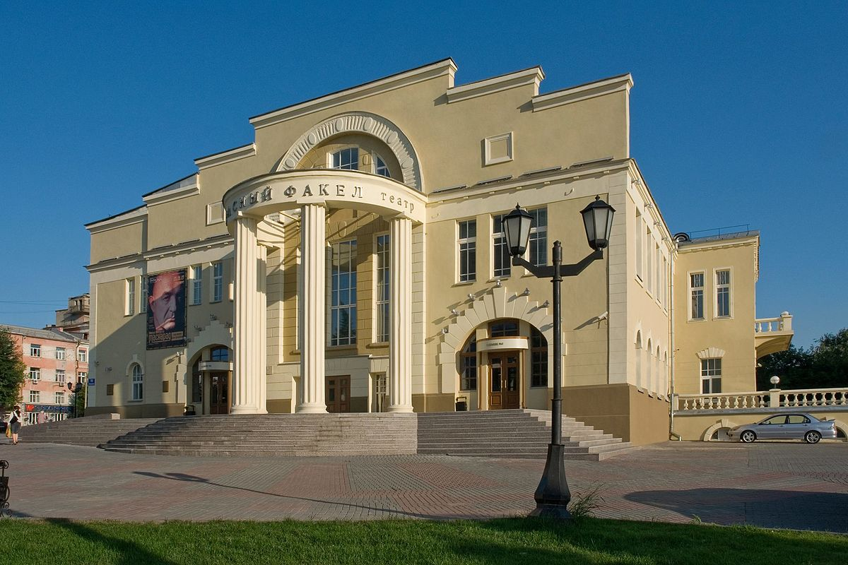 Театр «Красный факел»