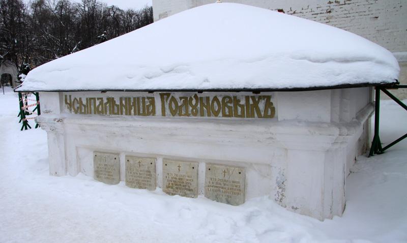 Усыпальница Годуновых на территории Троице-Сергиевой лавры, Сергиев Посад, Россия
