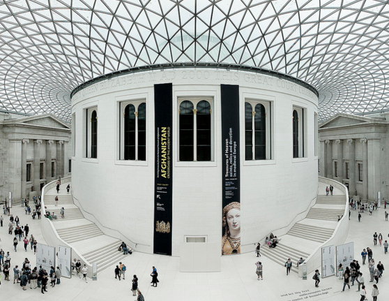 Центральный историко-археологический музей Великобритании