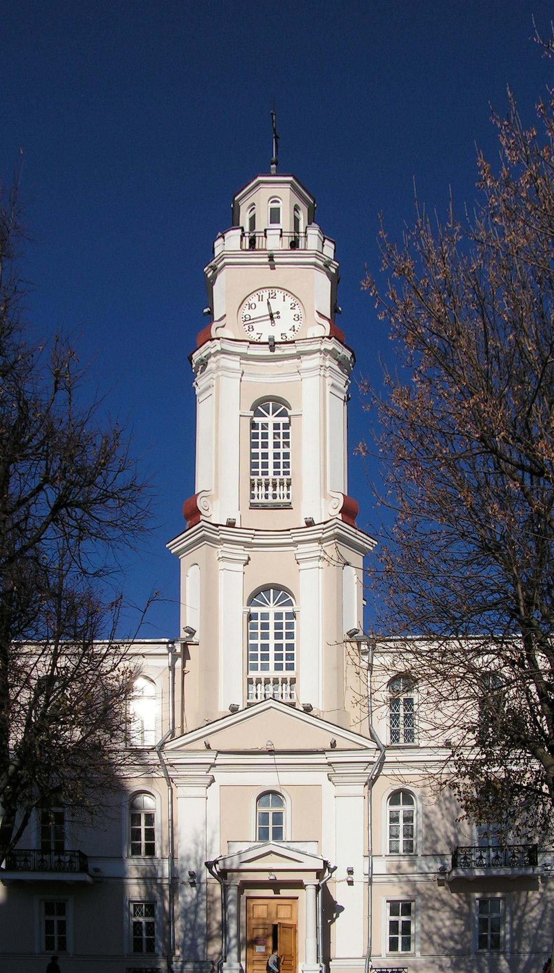 Витебская ратуша, фасад