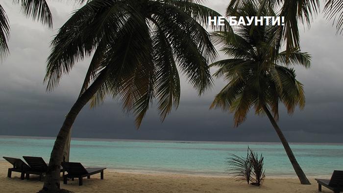 Непригодные для летней поездки страны 8 Мальдивы.jpg