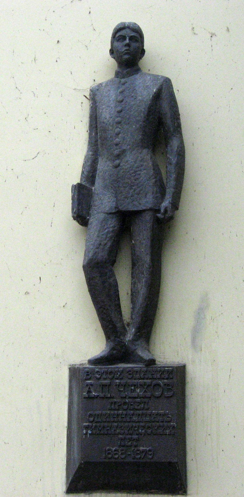 Гимназия Чехова в Таганроге, статуя писателя у входа