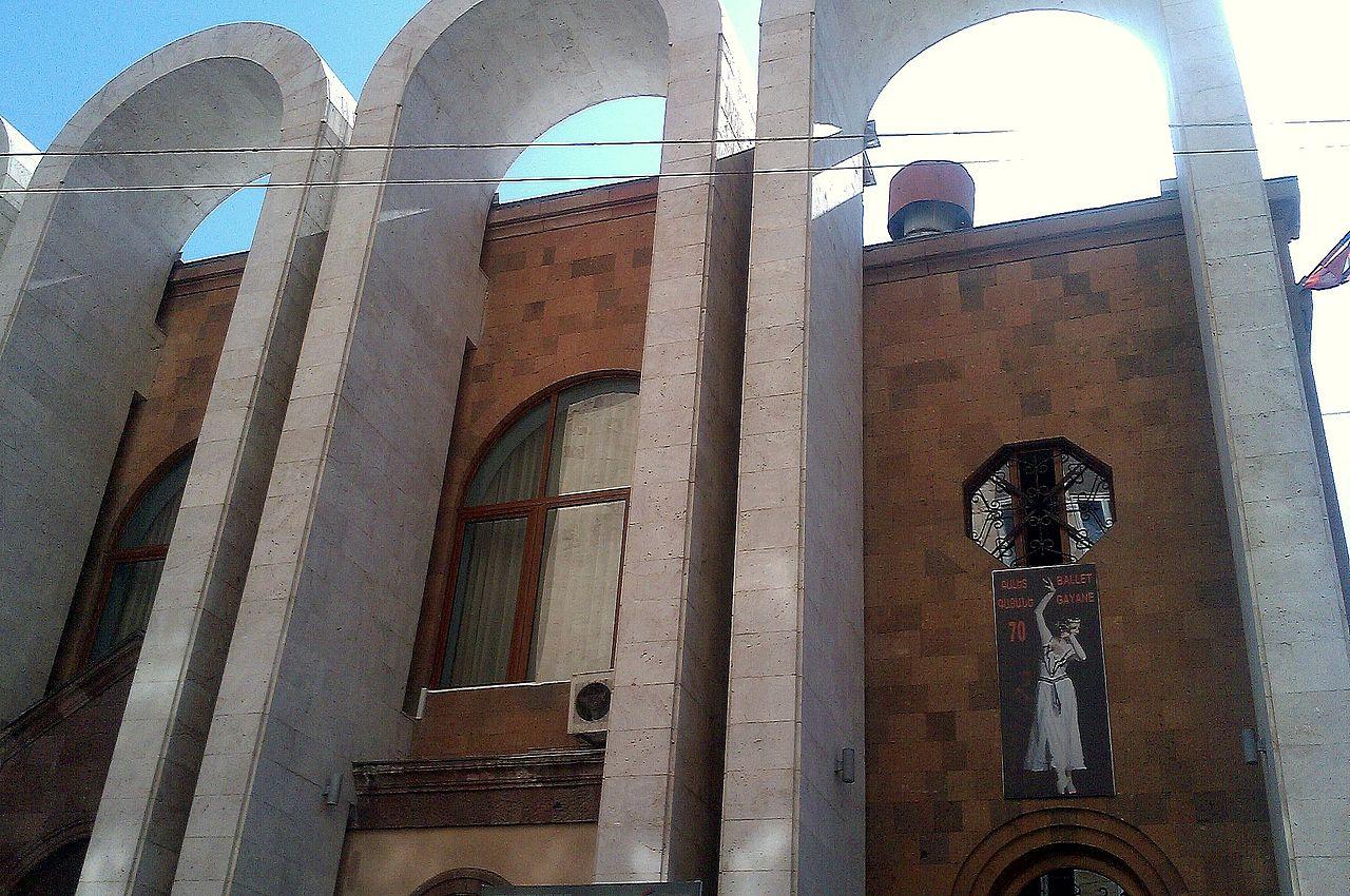 Дом-музей Арама Хачатуряна, фасад