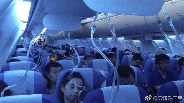 Инцидент на борту Эйр Чайна.jpg