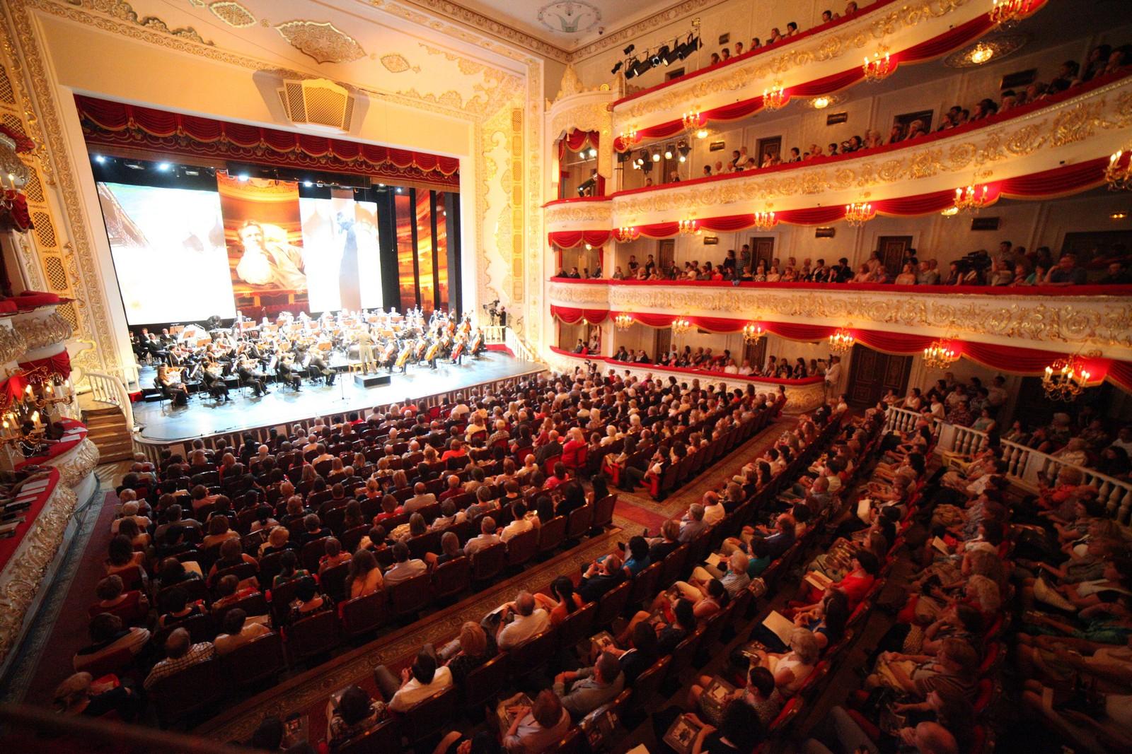 Оперный театр казань афиша цена билета где купить билеты в театр без комиссии в спб