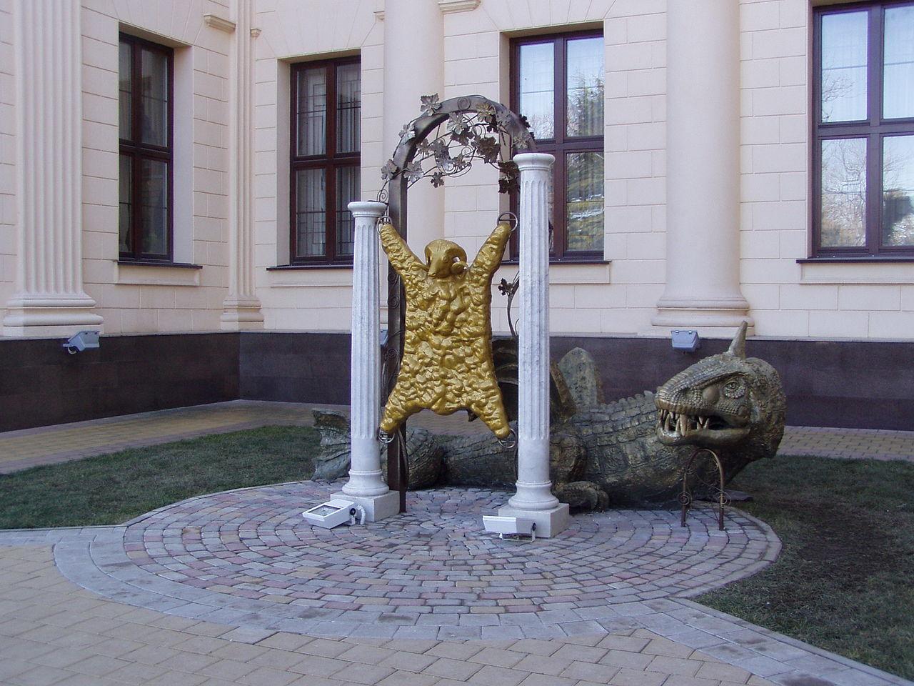 Курортный проспект Сочи, композиция Золотое руно