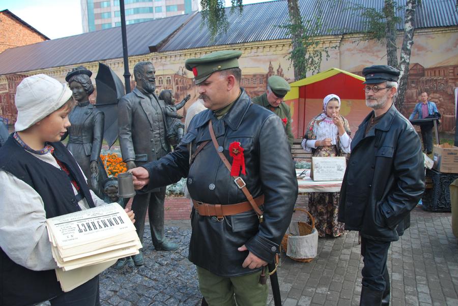 Праздник в Музее печати в Серпухове