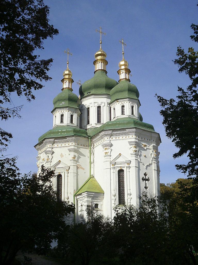 Выдубицкий монастырь, Георгиевский собор