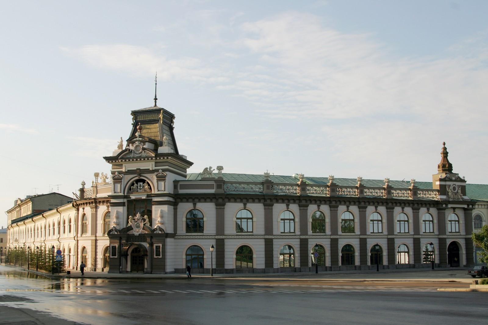 Национальный музей Республики Татарстан, фасад