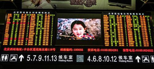 На поезде в Китай статья.jpg