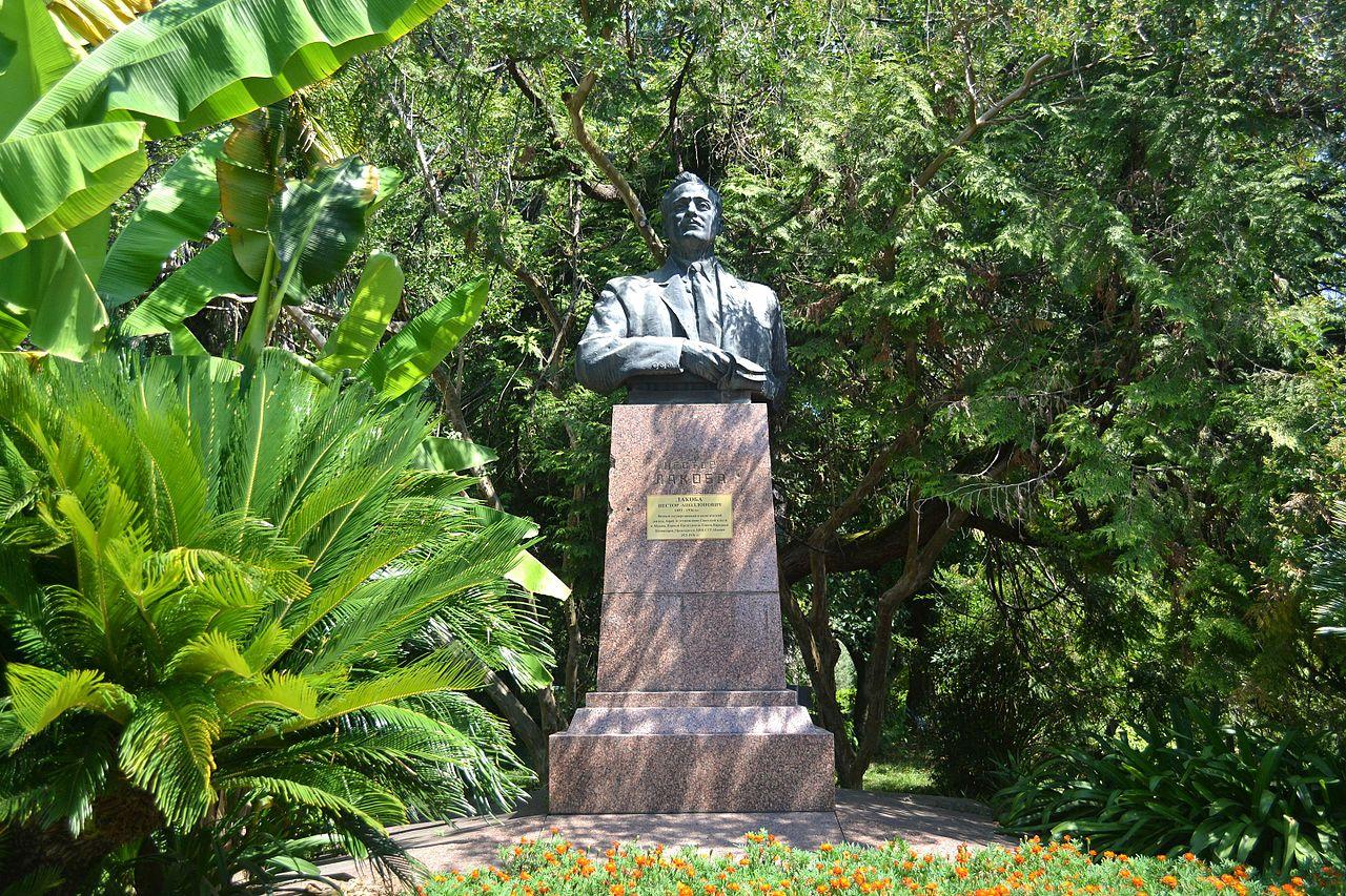 Сухумский ботанический сад, бюст Нестору Лакоба