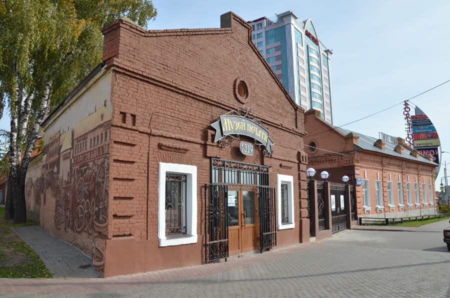Фасад Музея печати