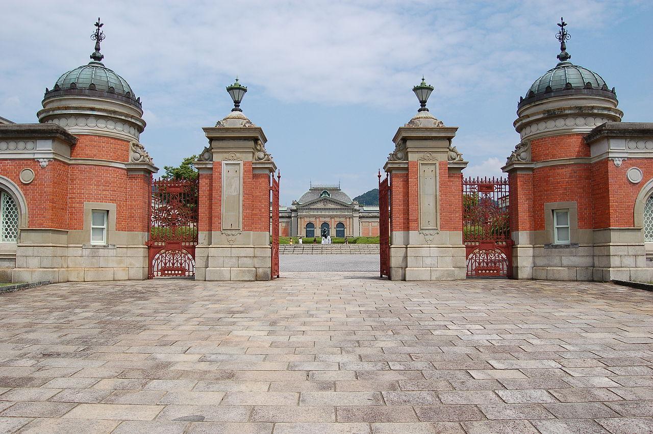 Национальный музей Киото, ворота