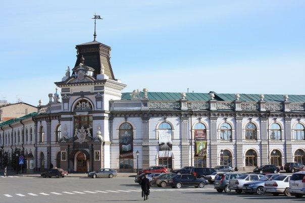Архитектура Казани.jpg