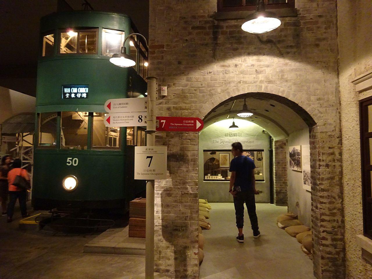 Гонконгский исторический музей, зеленый трамвай времен оккупации Японией