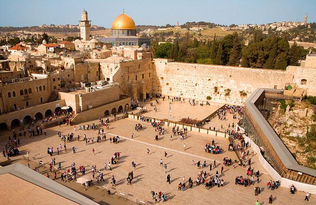 Файл:День Иерусалима Фото Noam Chen.jpg
