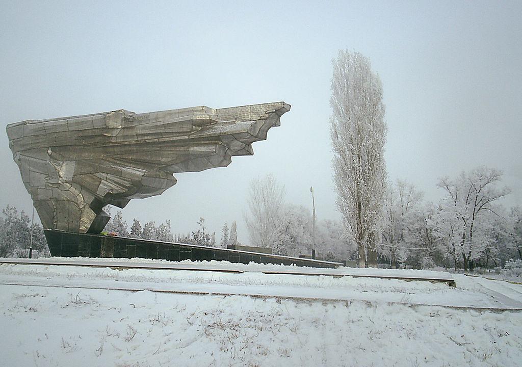 Мемориальный комплекс «Крыло Икара»