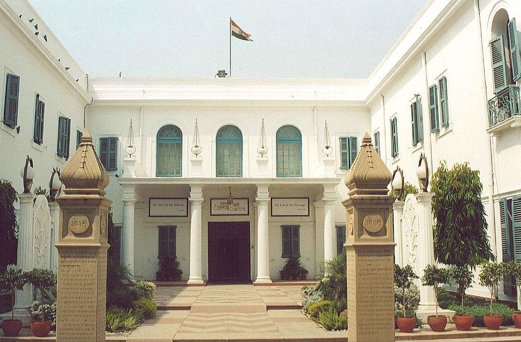 Музей Ганди Смирти