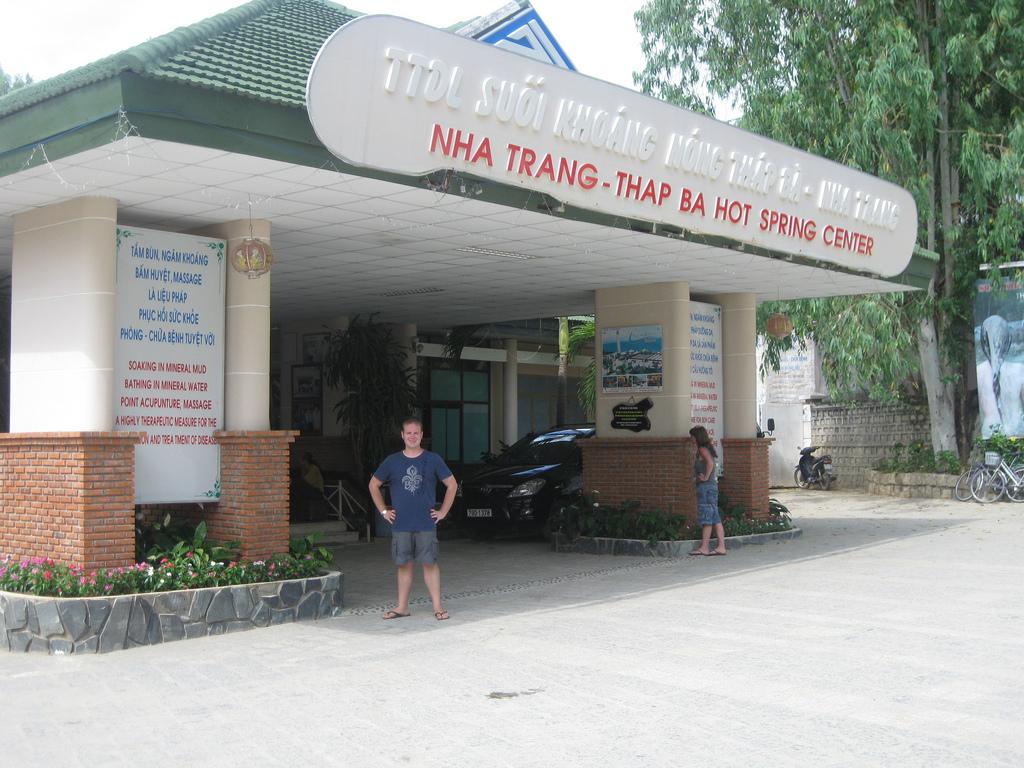 Грязелечебница Тхап Ба в Нячанге