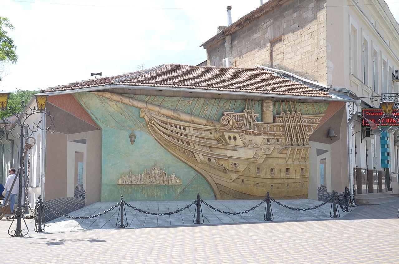 Музей Александра Грина, рельефное панно на боковой стене