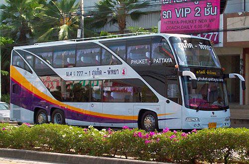 Автобусы на Пхукете.jpg