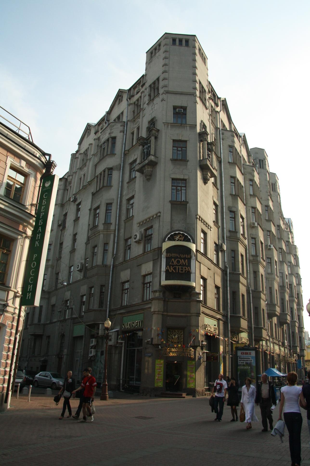 Администратор в дом актера в москве