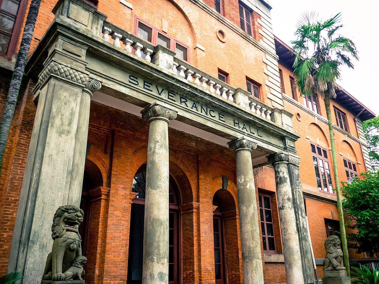 Чжэцзянский университет, историческое здание