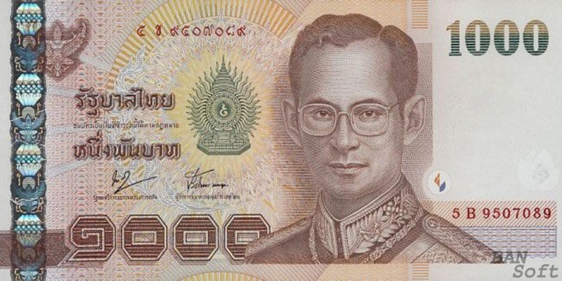 Таиланд игра вопрос 2+.jpg