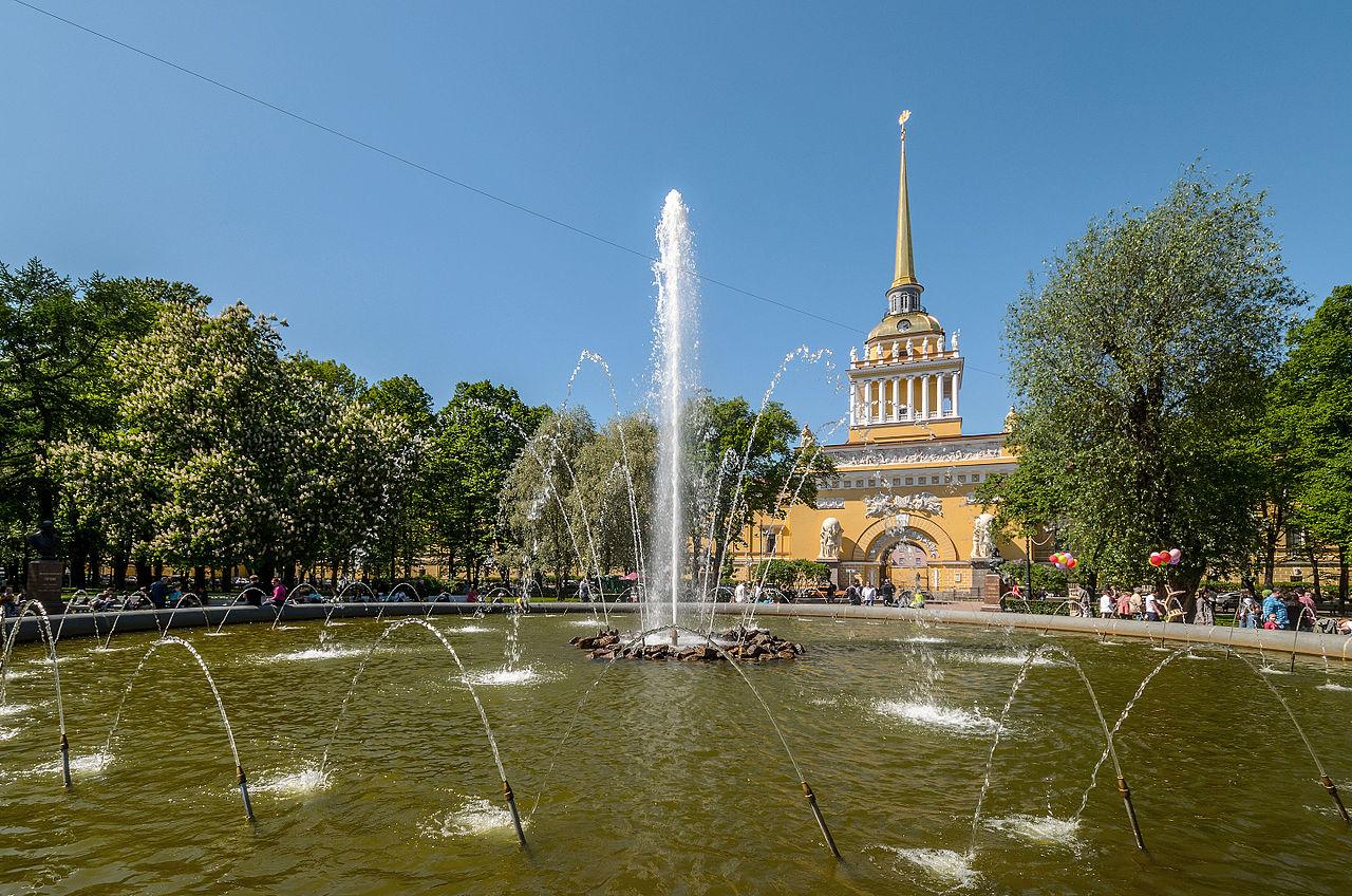 Фонтан в Александровском саду Санкт-Петербурга