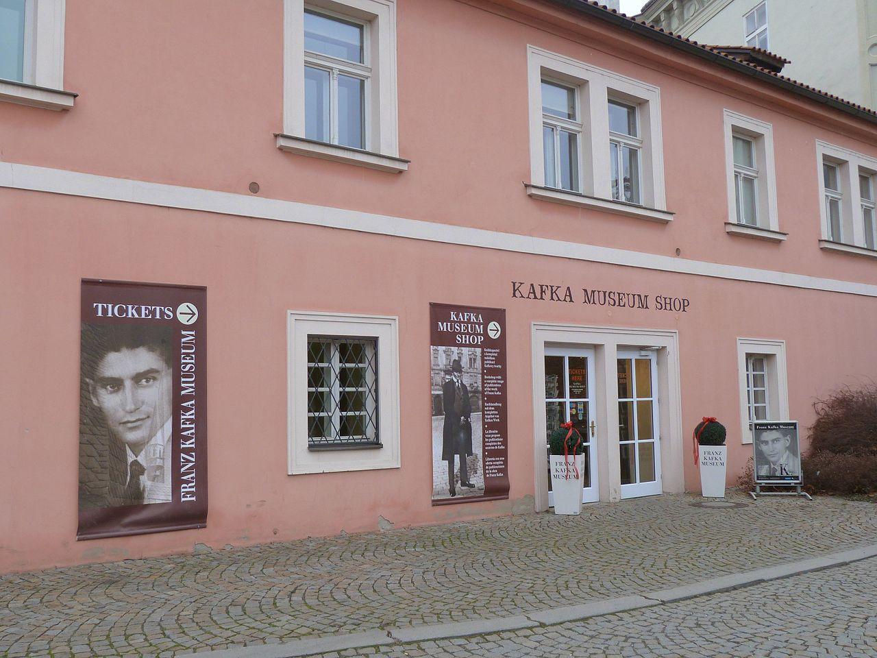 Музей Кафки, магазин