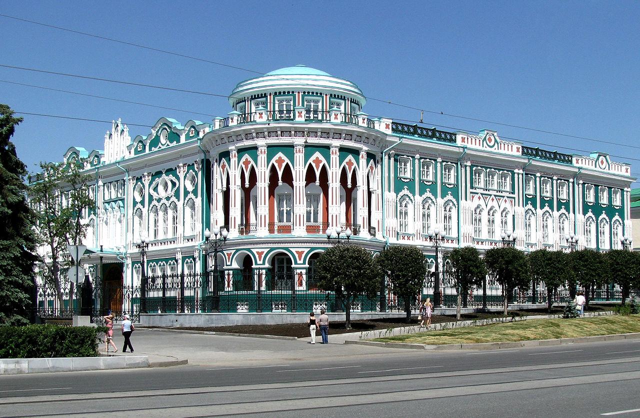Дом Севастьянова, Екатеринбург