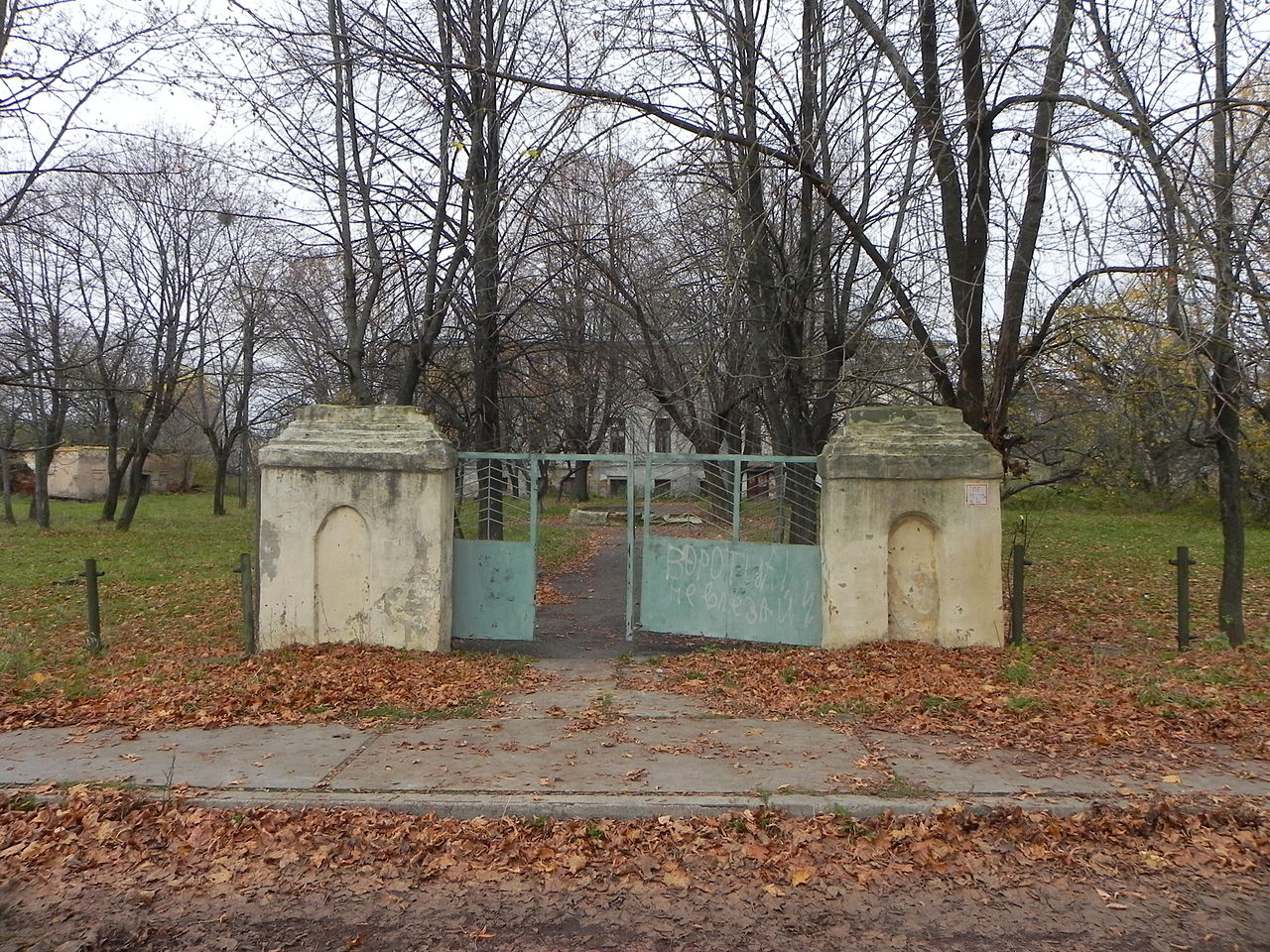 Усадьба Рай-Семеновское, вход