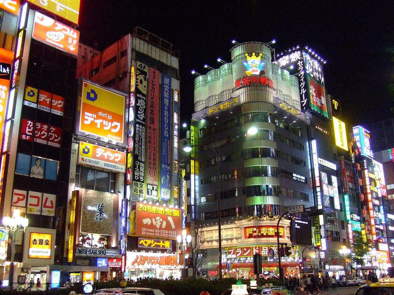 Ночные улицы Синдзюку