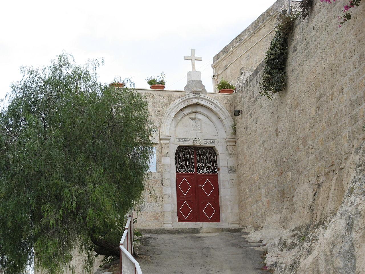 Главный вход в Монастырь Онуфрия Великого, Иерусалим, Израиль