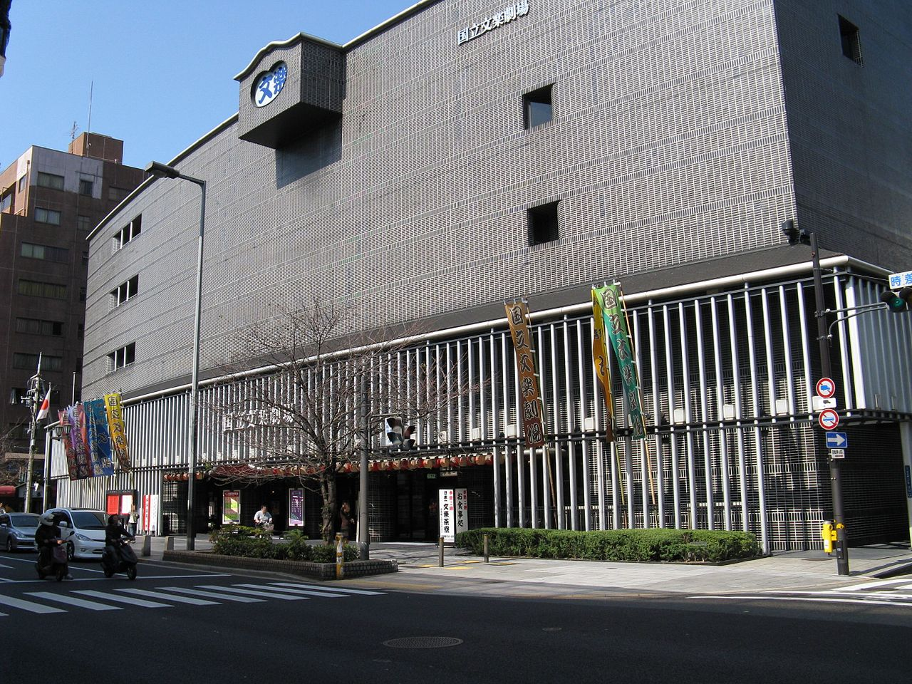 Национальный театр бунраку, Осака