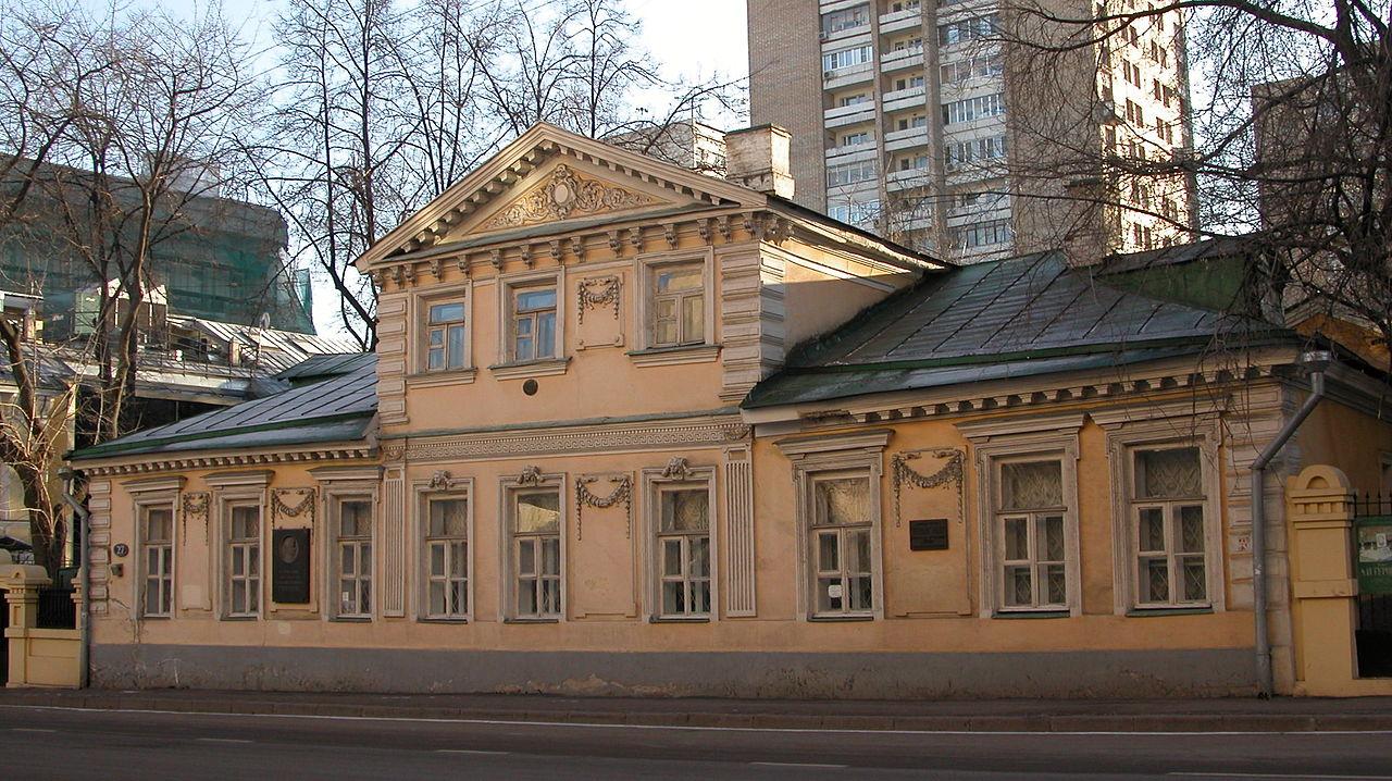 Государственный литературный музей в Москве, дом-музей А. И. Герцена