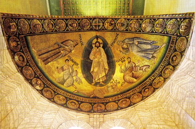 Монастырь Святой Екатерины, мозаика