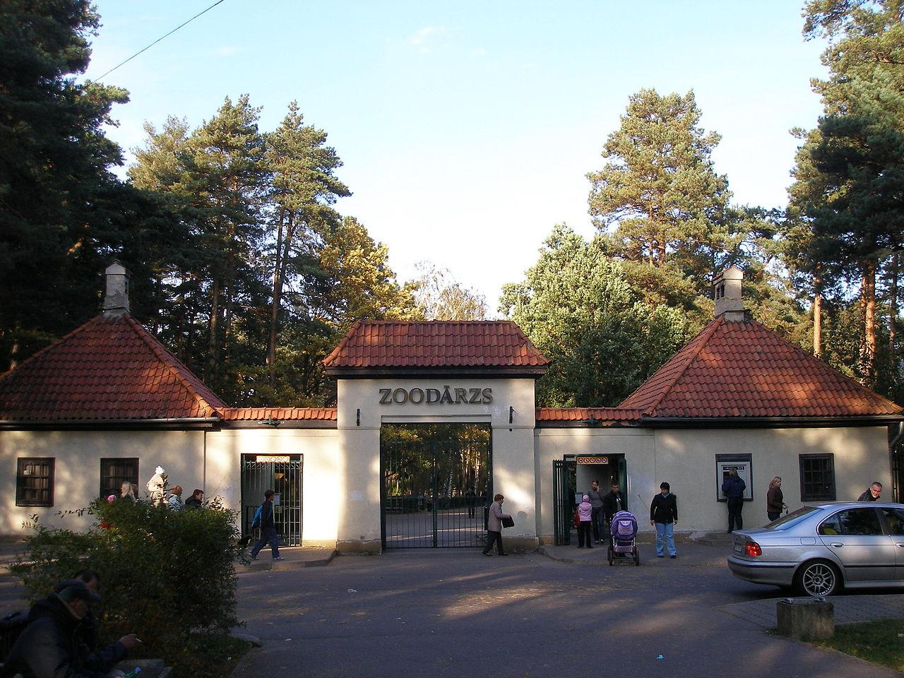 Рижский зоопарк, вход