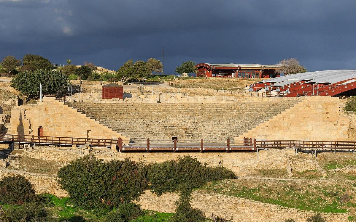 Театр в Курионе