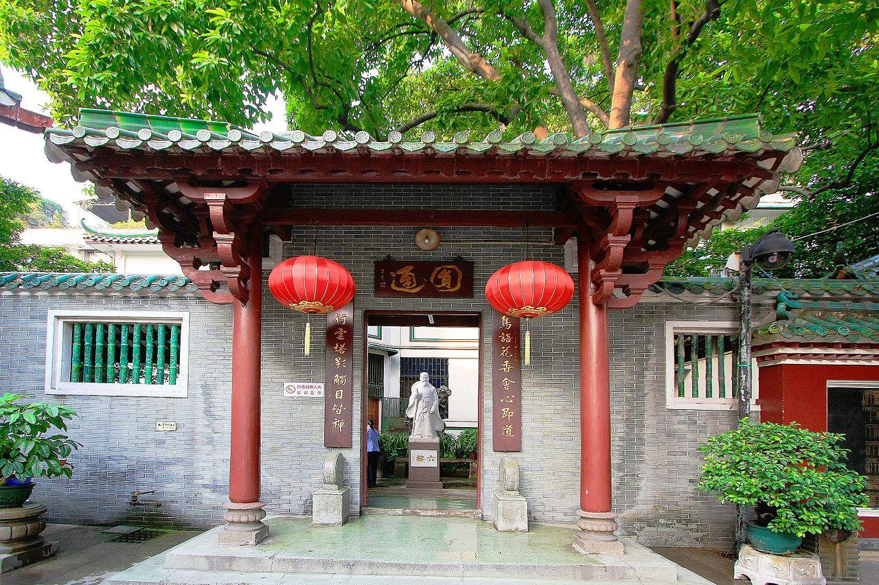 Вход в храм Шести баньяновых деревьев, Гуанчжоу