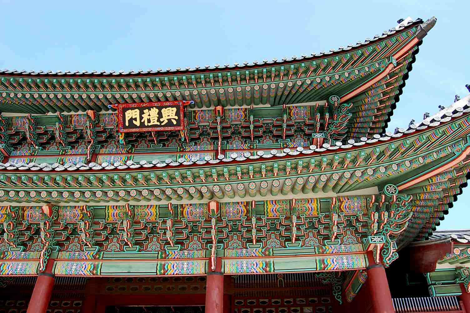 Дворец Кёнбоккун в Сеуле, крыша
