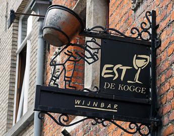 Бар в Брюгге, Бельгия