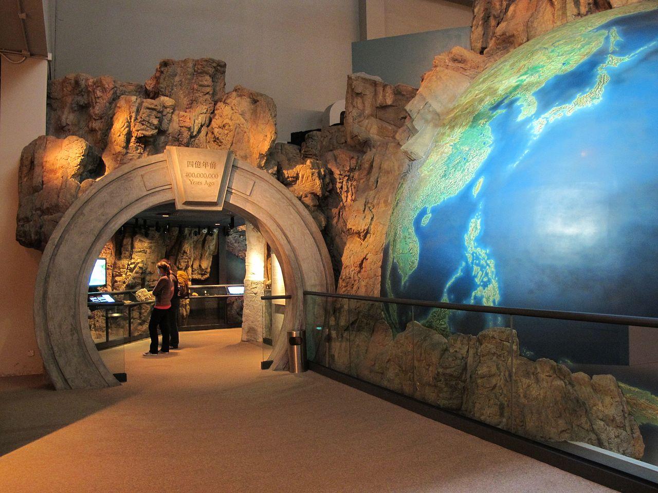 Гонконгский исторический музей; зал, посвященный окружающей среде