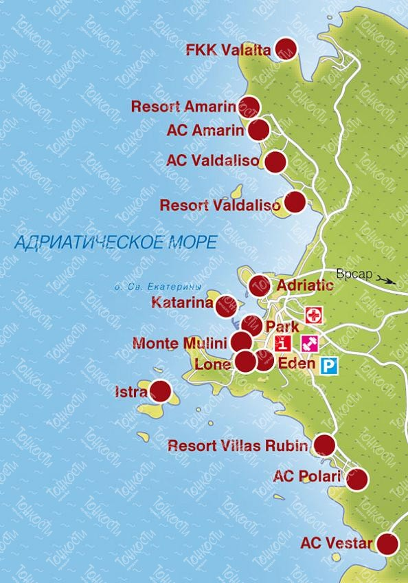 Villas Mlini 4 Хорватия Млини отзывы фото и сравнение цен