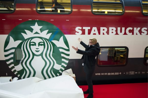 Вагон Starbucks.jpg