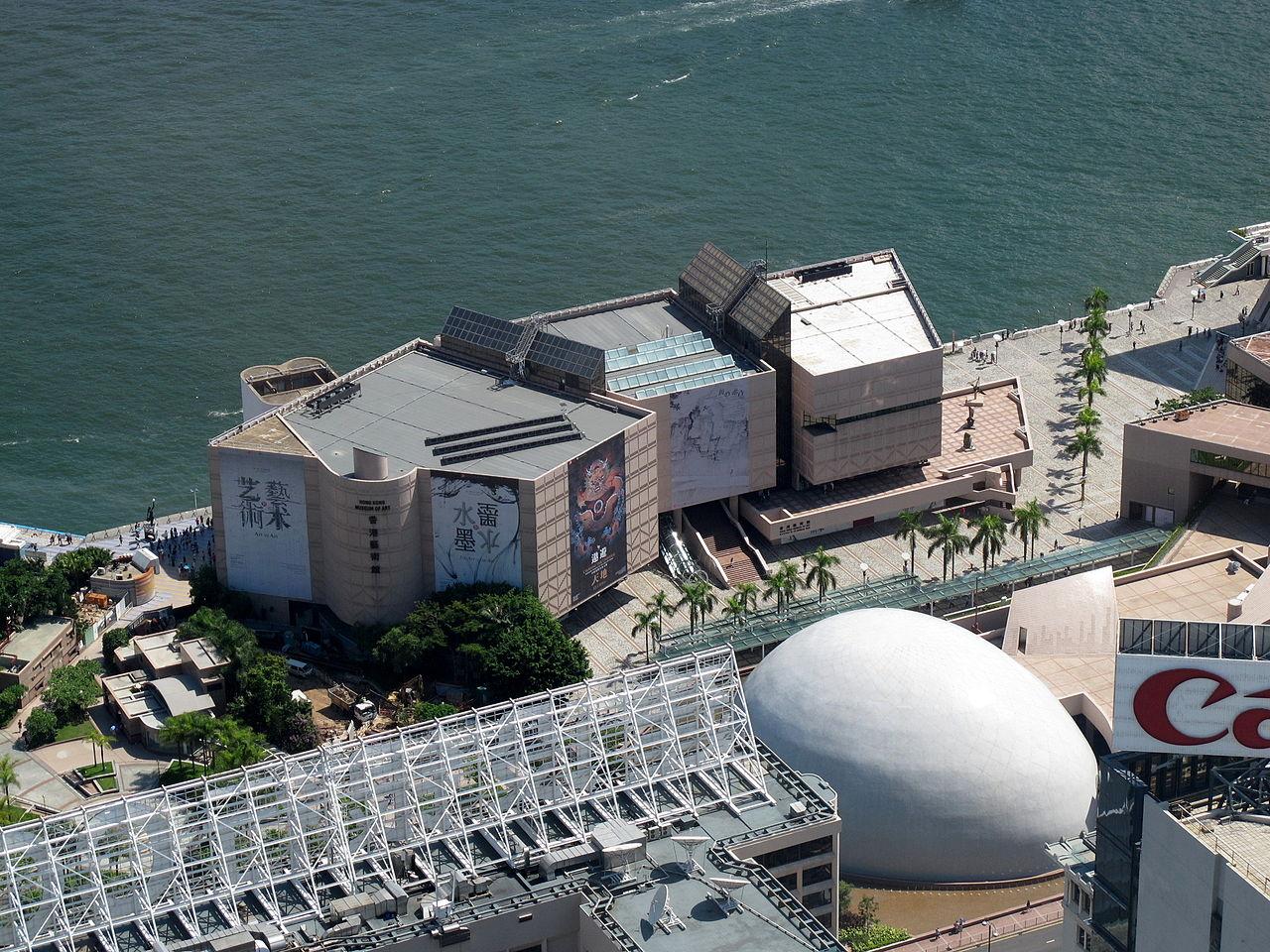 Гонконгский музей искусств, аэрофотография
